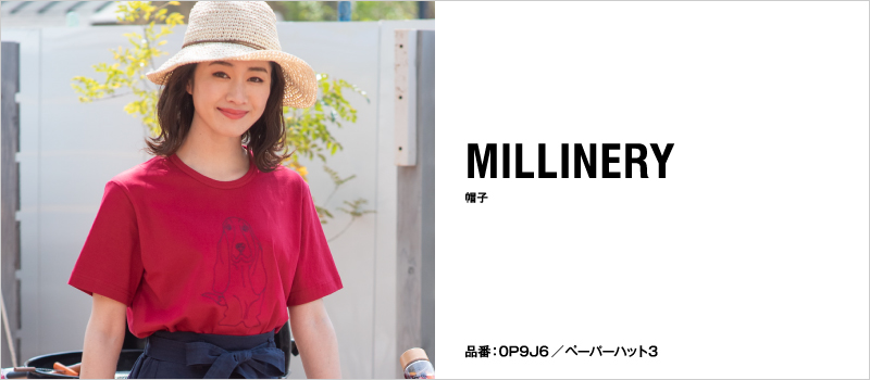millinery 帽子 レディス