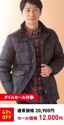 カラミメランジプリント2Bジャケット