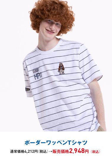 ボーダーワッペンTシャツ