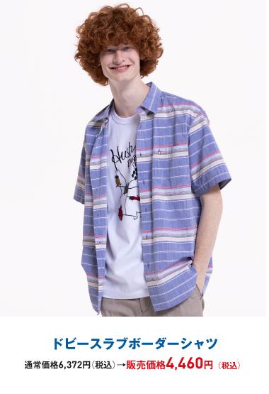 ドビースラブボーダーシャツ
