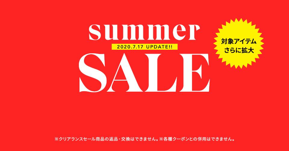 夏物セール