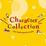 キャラクターコレクション