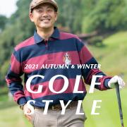 ゴルフおすすめアイテム