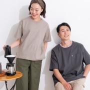 【Vol,121】さらさら素材の織物Tシャツが登場!おうち時間も快適な夏コーデ